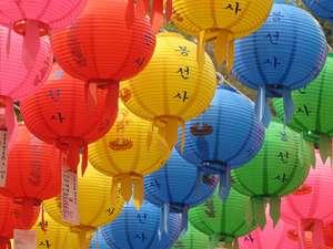 Kore Geleneksel Renkli Balonları